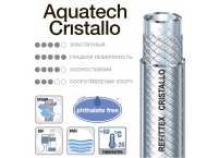 Aquatech Cristallo